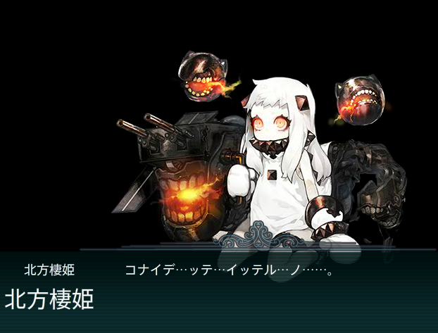 KanColle-140809-23362205.png