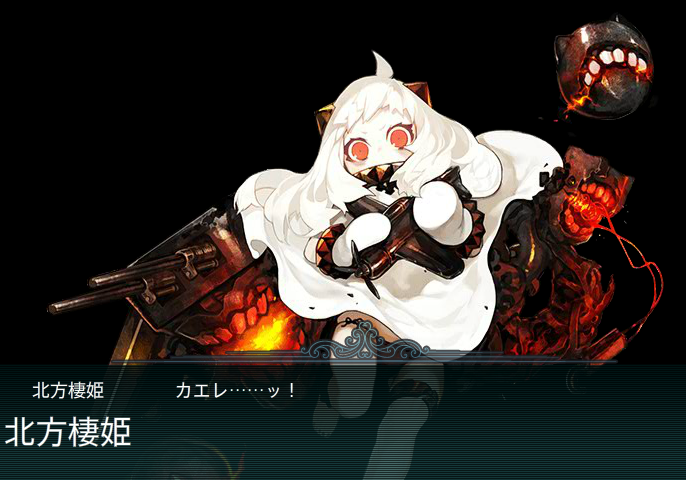 KanColle-140810-01244879.png