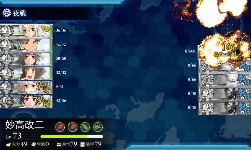 KanColle-140810-19521956.png