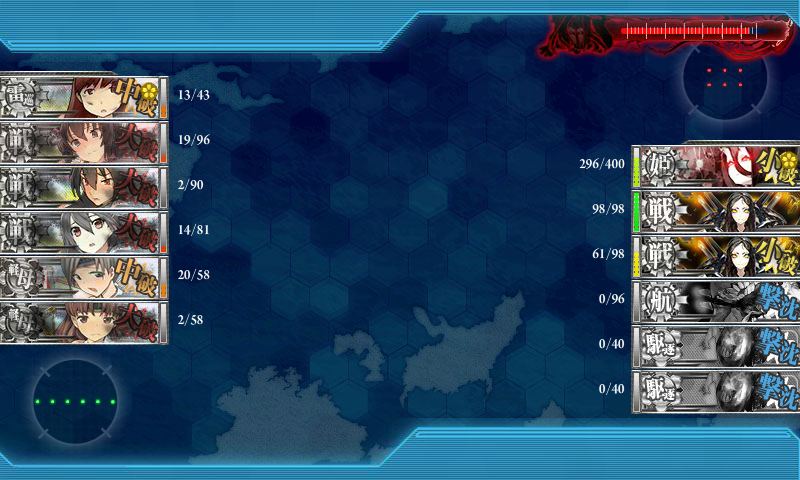 KanColle-140811-08591510.png