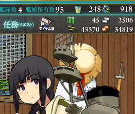 KanColle-140817-18444947.png