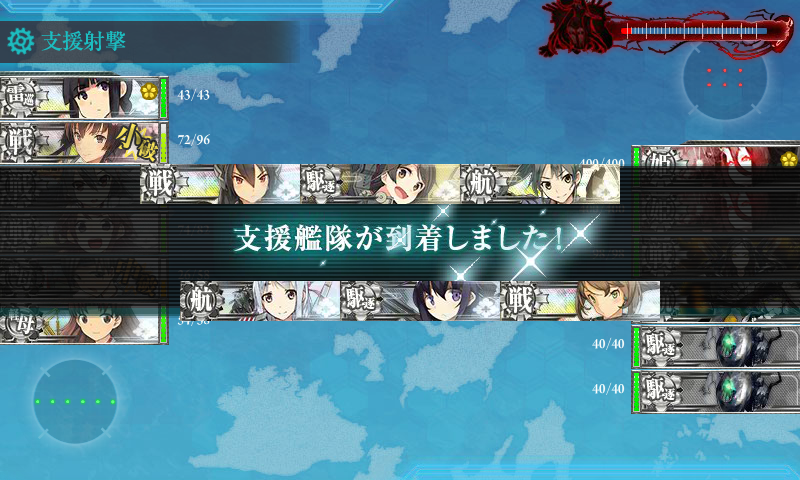 KanColle-140821-02011463.png