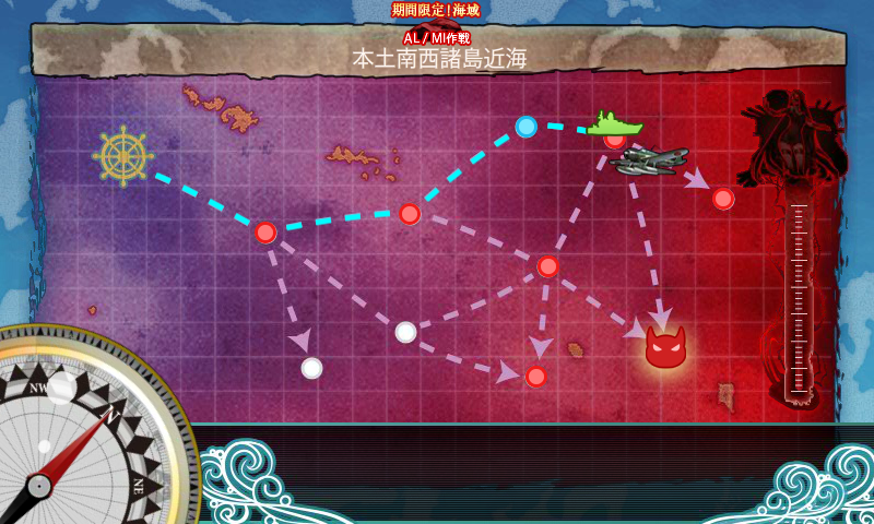 KanColle-140823-21385730.png