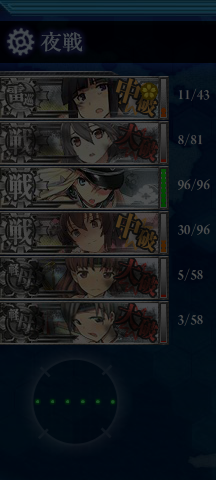 KanColle-140823-21404880.png
