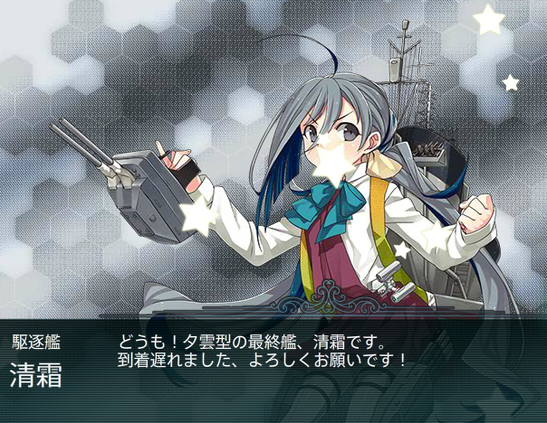 KanColle-140824-20215077.png