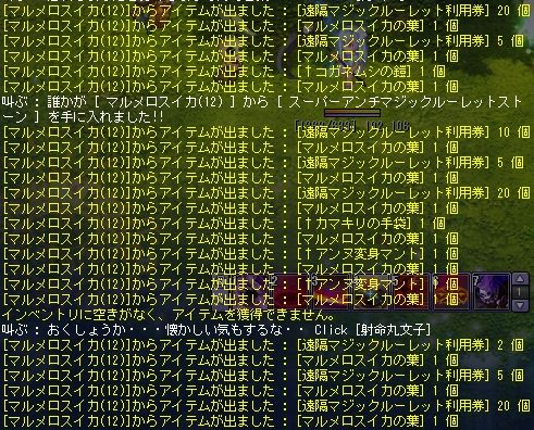 TWCI_2014_6_25_23_18_47.jpg