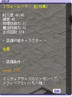 TWCI_2014_8_19_22_12_18.jpg