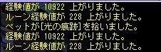TWCI_2014_9_2_16_40_9.jpg