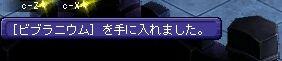 TWCI_2014_9_9_10_54_59.jpg