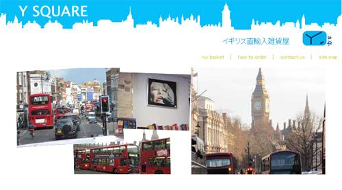 Y Squareブログ用画像