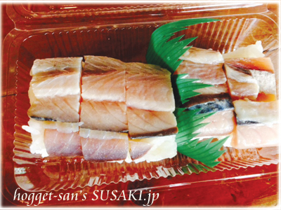 20140326鯖寿司1
