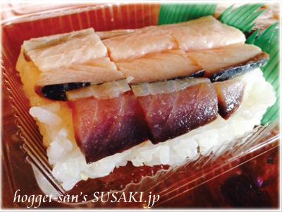 20140326鯖寿司3