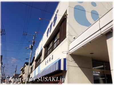 20140326鯖寿司4