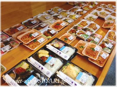 20140326鯖寿司7