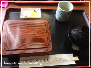 20140412うなきち1