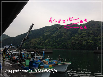 20140514魚市場3