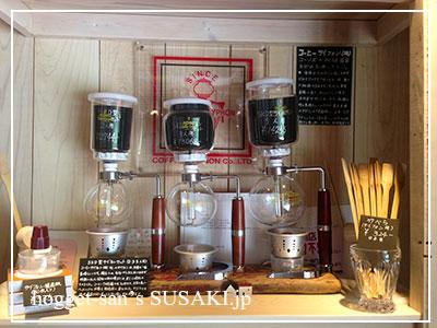 20140522コーヒー7不思議9