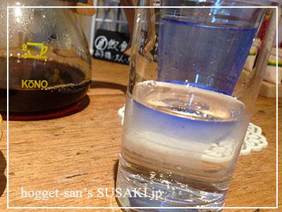 20140522コーヒー7不思議12