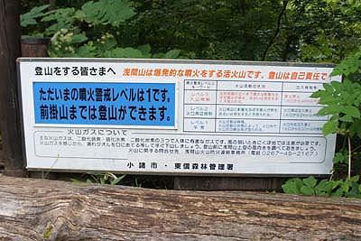 2014083104.jpg