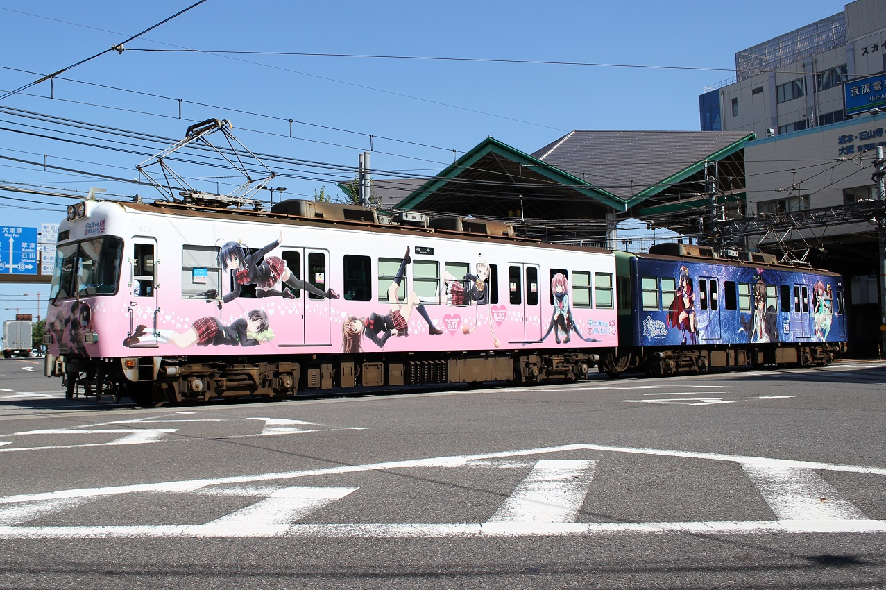 141008大津線01