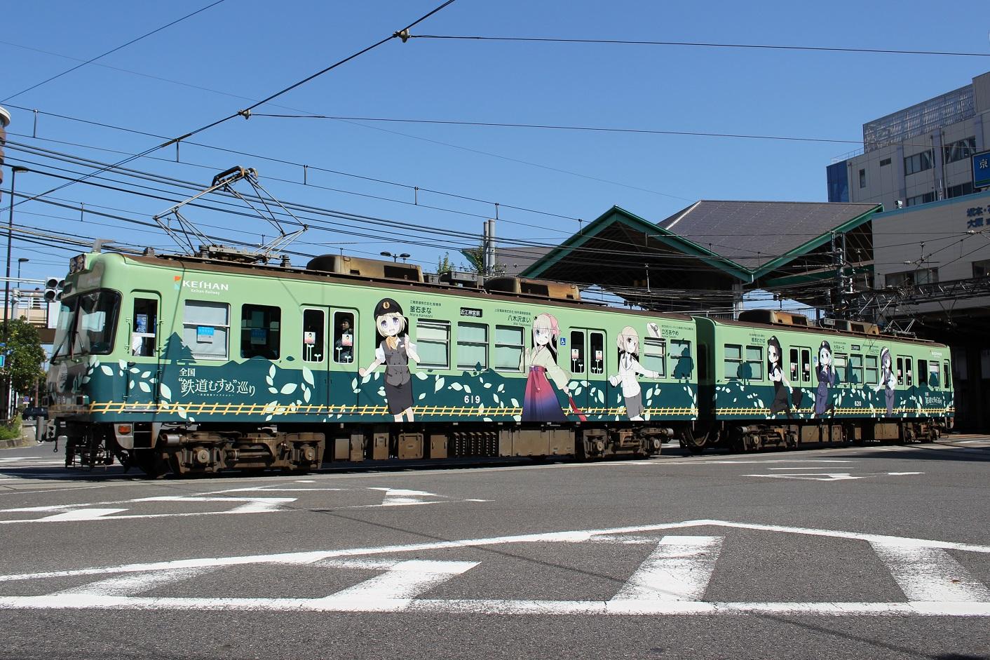 141008大津線13