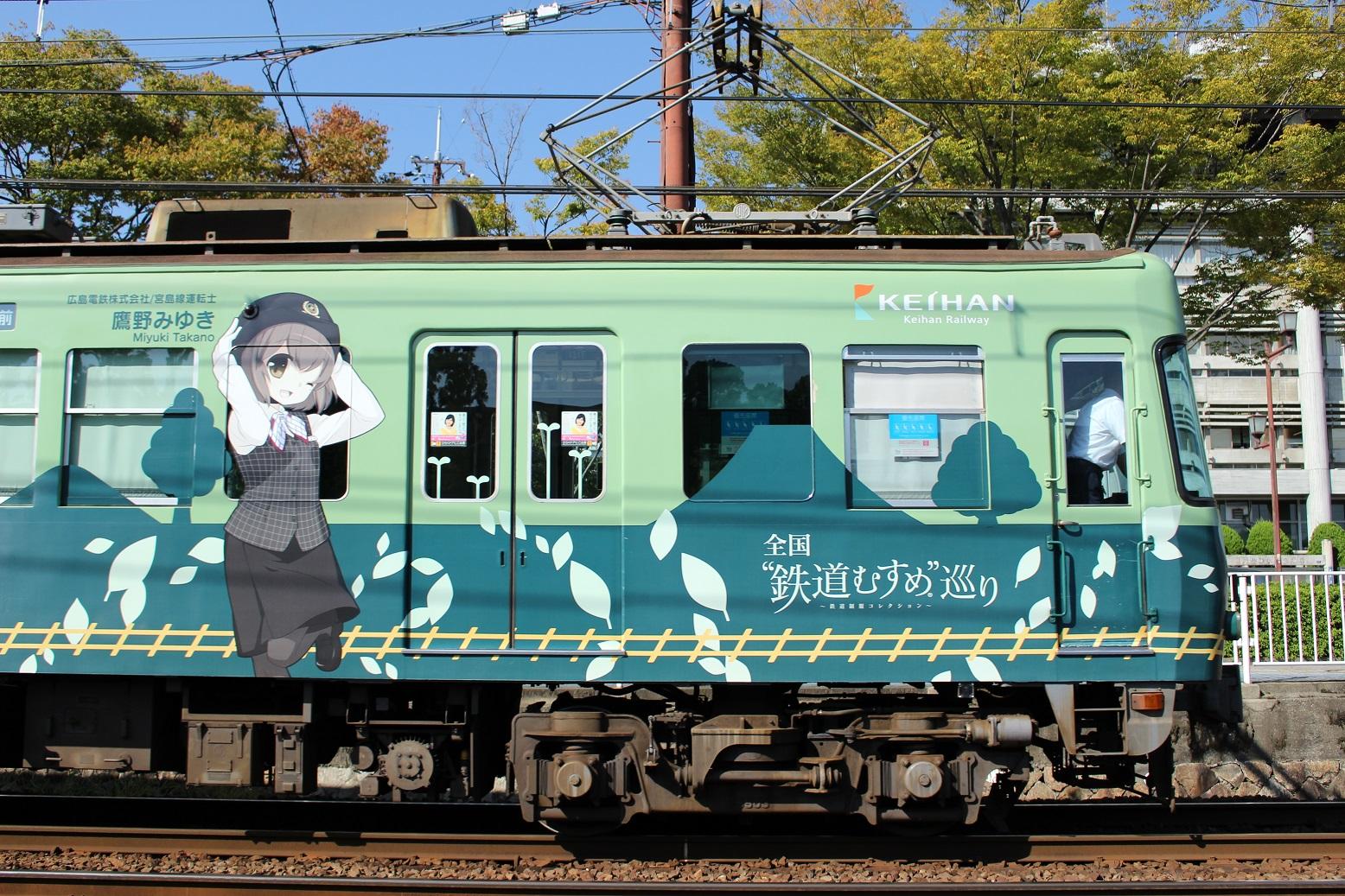 141008大津線20