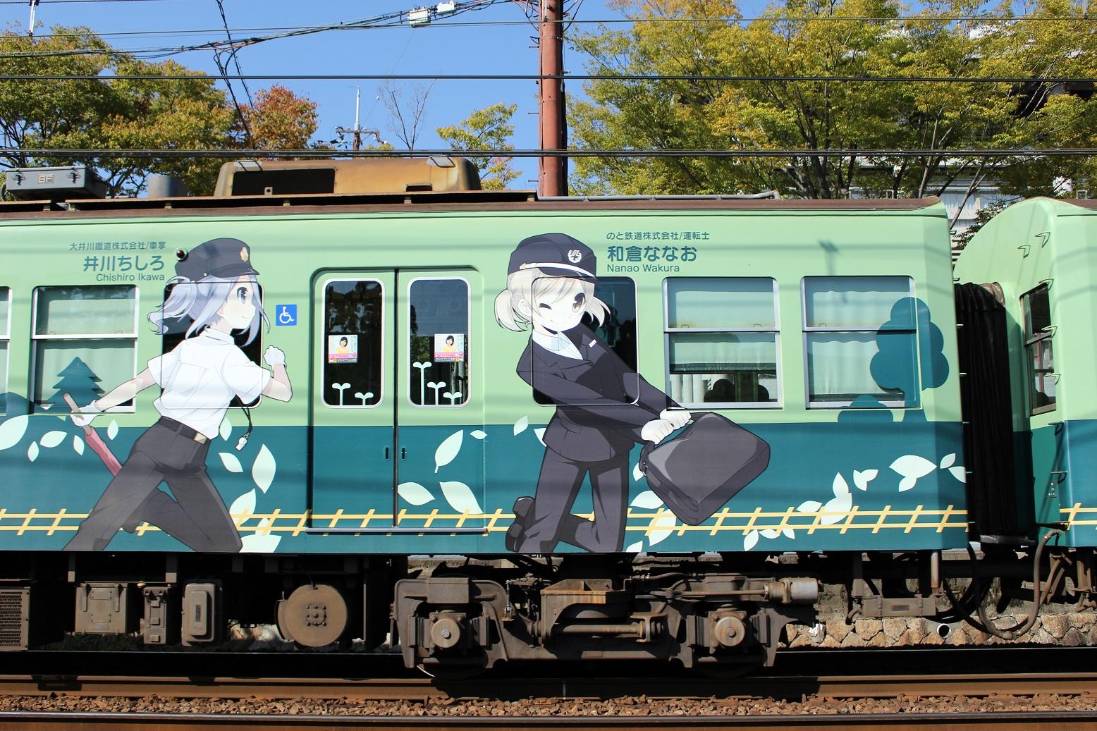 141008大津線22
