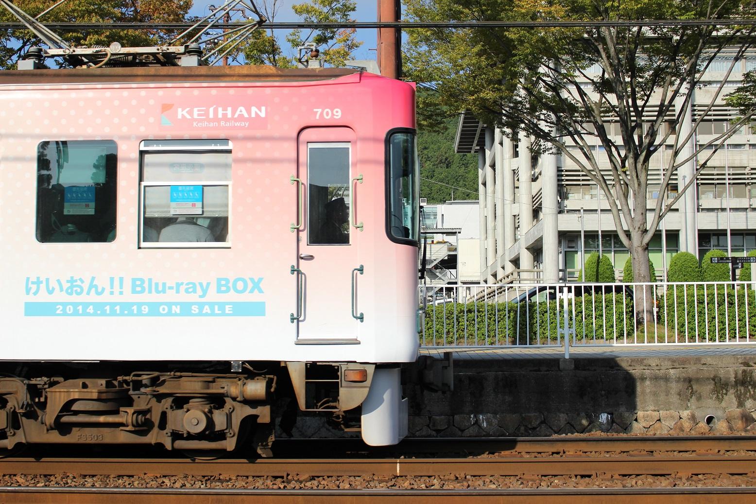 141008大津線45