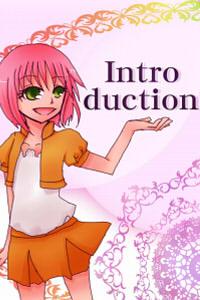 Introduction-カバー
