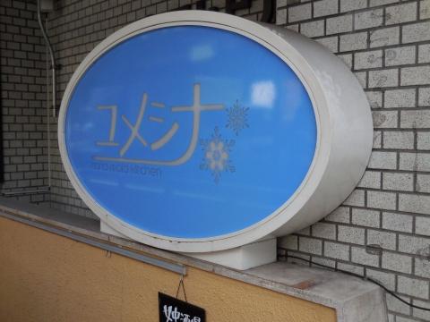 2014081801.jpg