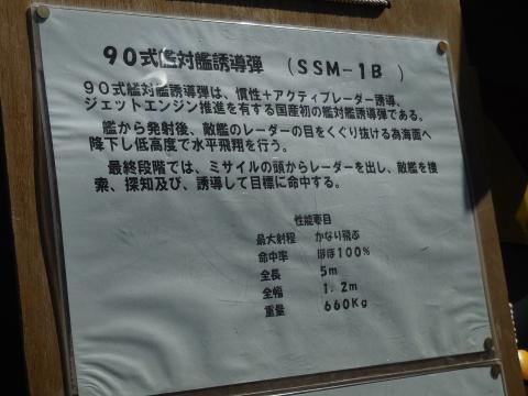 2014092011.jpg