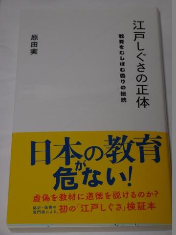 2014100701.jpg