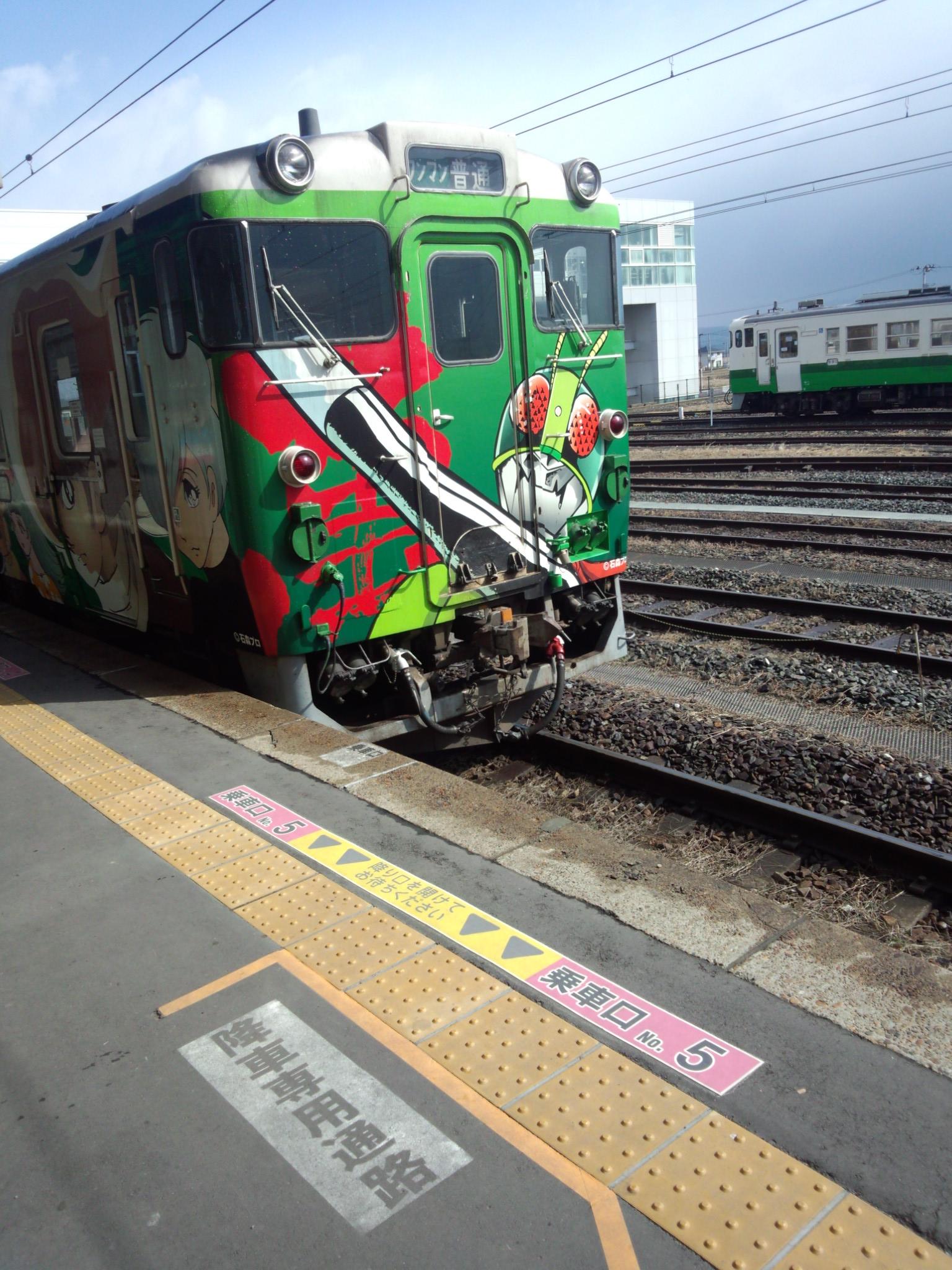 有名マンガ家のラッピング列車です
