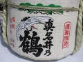 姫路城と日本酒 鶴
