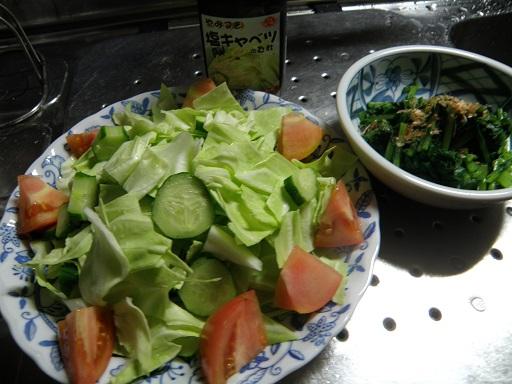 tomato1052.jpg