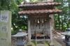 勅願葦原御盾神社