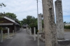 大氣味・鶴岡八幡神社
