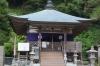 横峰寺太子堂