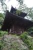 弥谷寺二重塔