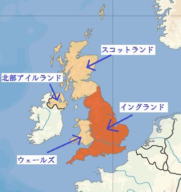 イングランド(4国)