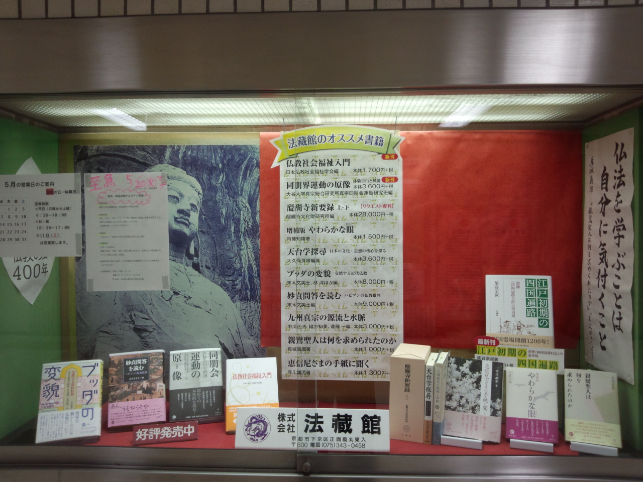 平成26年5月ウインドウ① (最新)