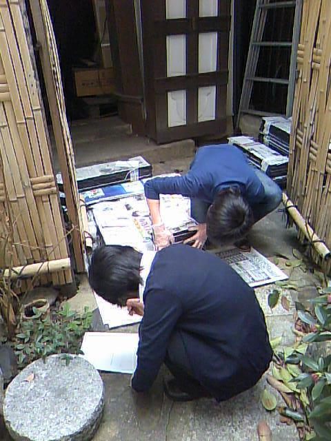 版木の調査