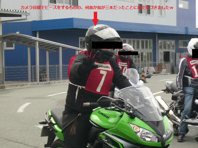 P1020597.jpg
