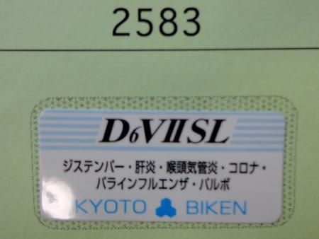 DSC04677_convert_20140803102258.jpg