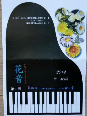 DSC05036_convert_20141010120142.jpg