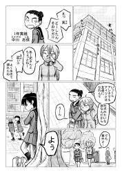 少女残嬌伝 中巻_018