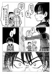 少女残嬌伝 中巻_019
