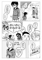 少女残嬌伝 中巻_020