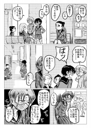 少女残嬌伝 中巻_021