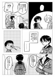 少女残嬌伝 中巻_022